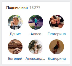 Подслушано у водителей в Рыбинске - подписчики сообщества